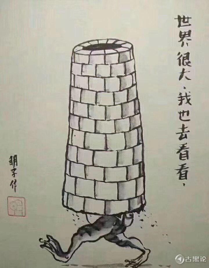 背井离乡新解 photo_2019-08-17_20-12-28.jpg