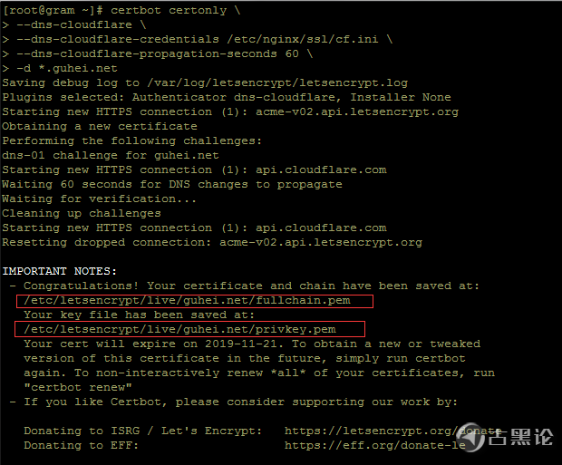 获取 Certbot/Let's Encrypt 泛域名证书, 并自动续期 TIM截图20190823132713.png