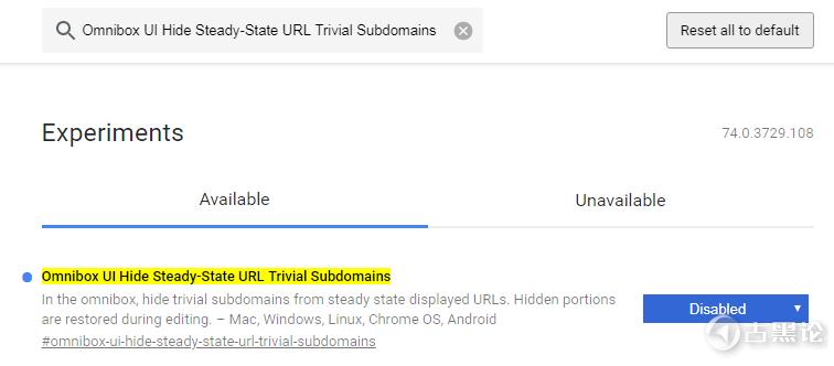 新版谷歌/Chrome浏览器地址栏不显示https以及www的解决办法 Img-2.png