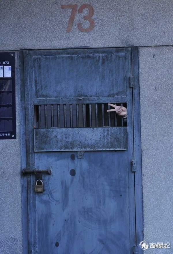我在监狱里的456天 [下] -监狱生活 3.jpg
