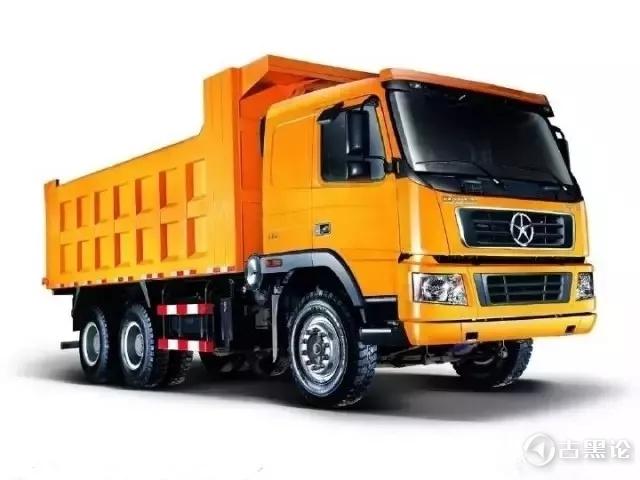 哪种大货车是超级重/危险的? 2-国产泥头车.jpg