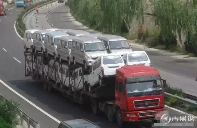 哪种大货车是超级重/危险的? 11-拉20来辆小轿车.jpg