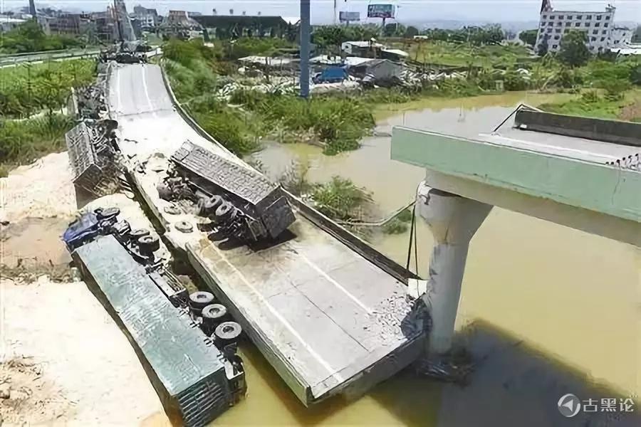 哪种大货车是超级重/危险的? 7-压垮粤赣高速一座新桥.jpg