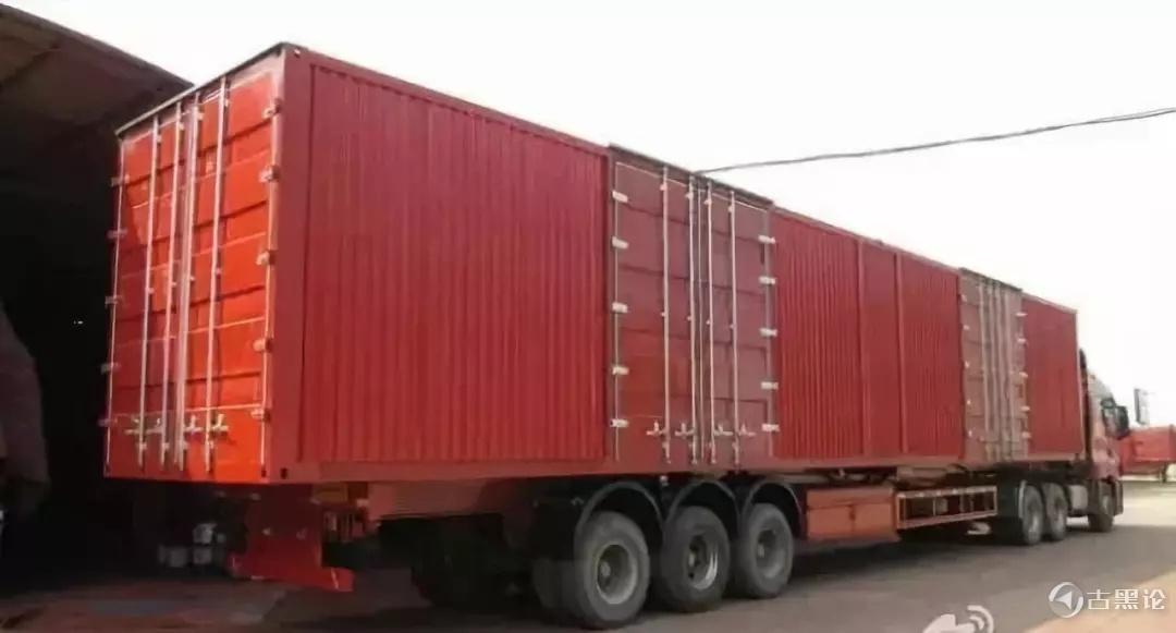 哪种大货车是超级重/危险的? 10-集装箱.jpg