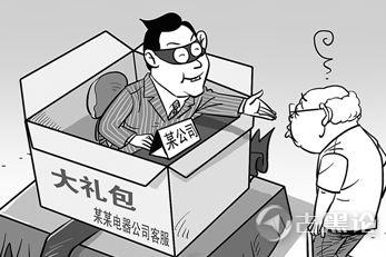 """互联网上的犯罪""""黑话""""(下) timg.jpg"""