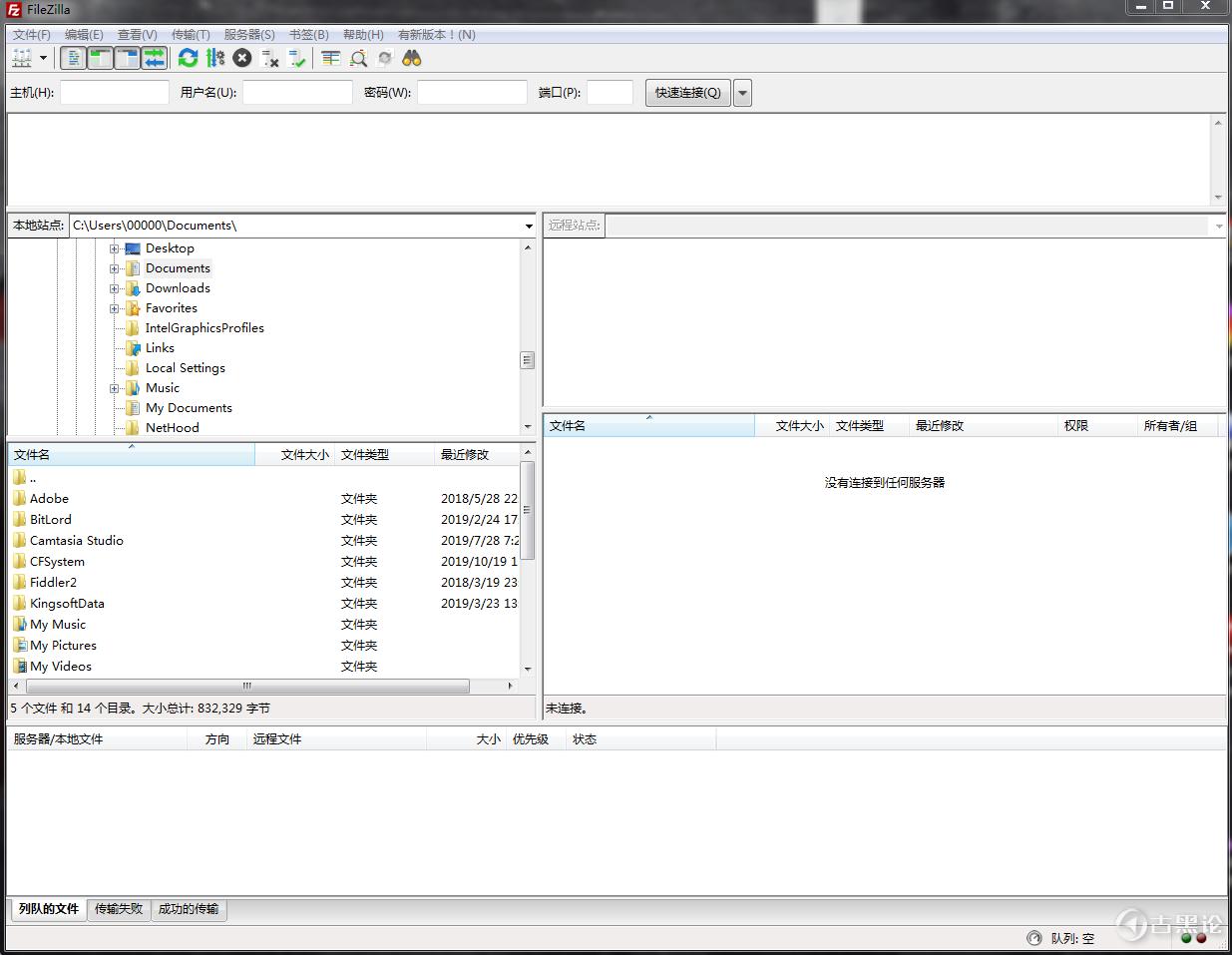 开源免费的 FTP 软件——FileZilla 免费ftp软件-FileZilla.png