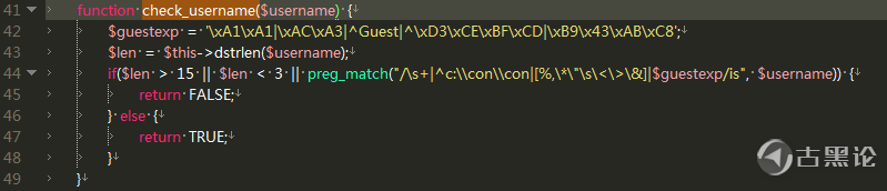 discuz-check-username.png Discuz 衡/欣 字提示用户名包含敏感字符无法注册问题