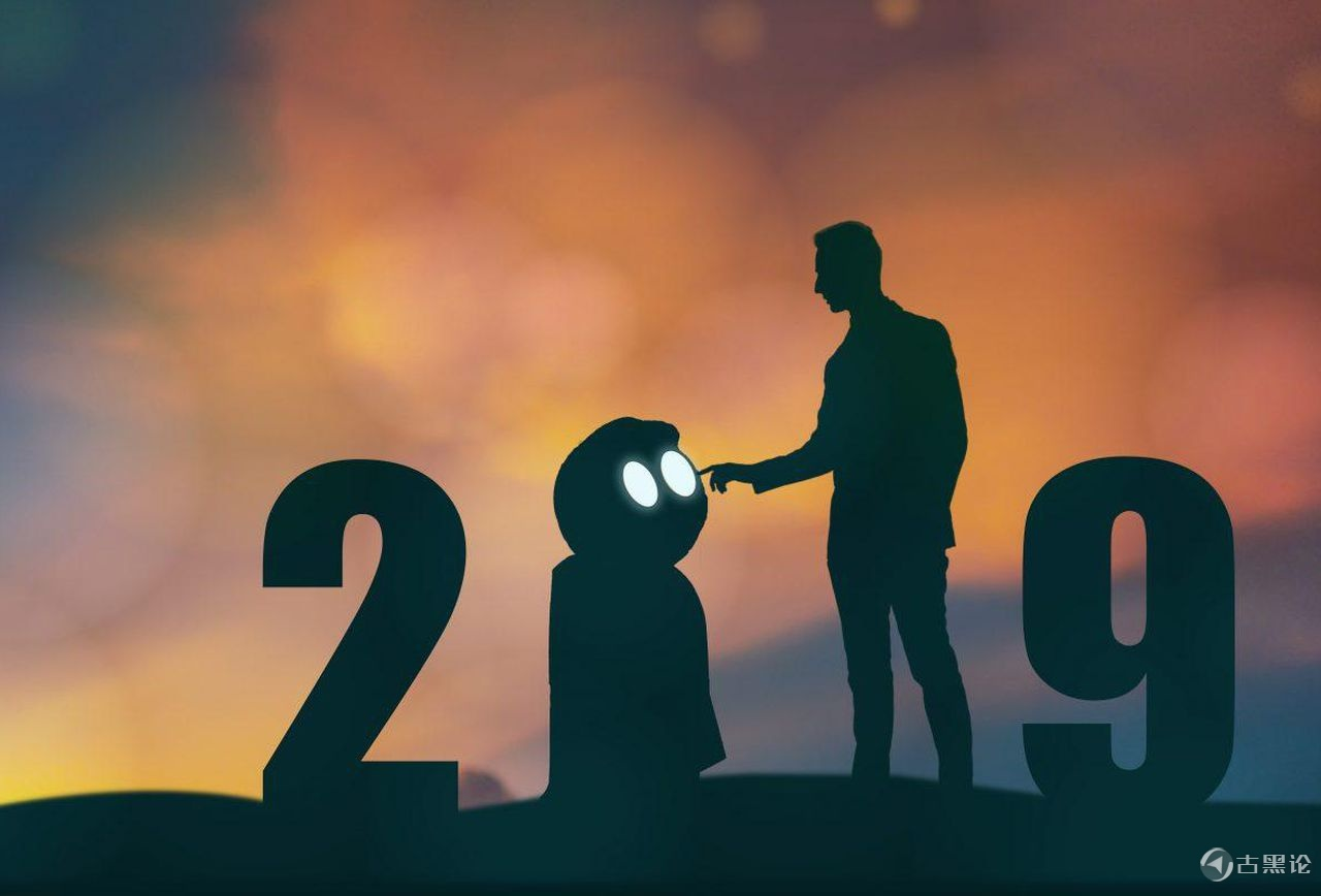2019大事件 Project-Management-Guide-for-2019.jpeg
