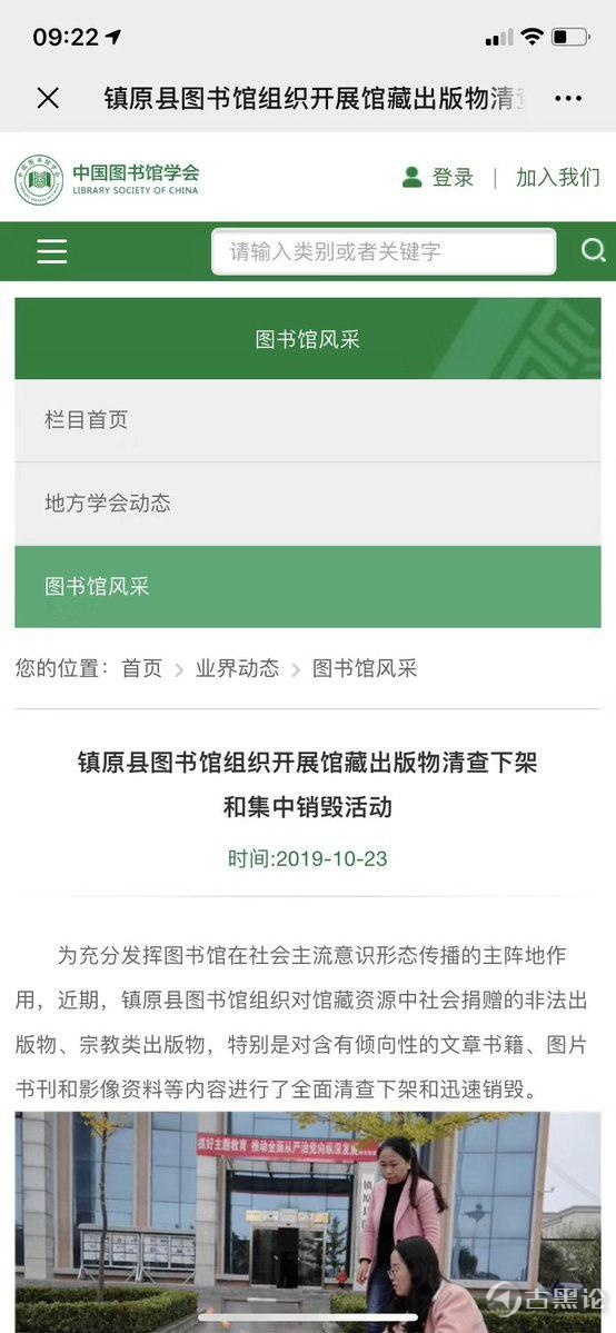 万里长城今犹在,又见当年秦始皇 photo_2019-12-08_19-11-17.jpg