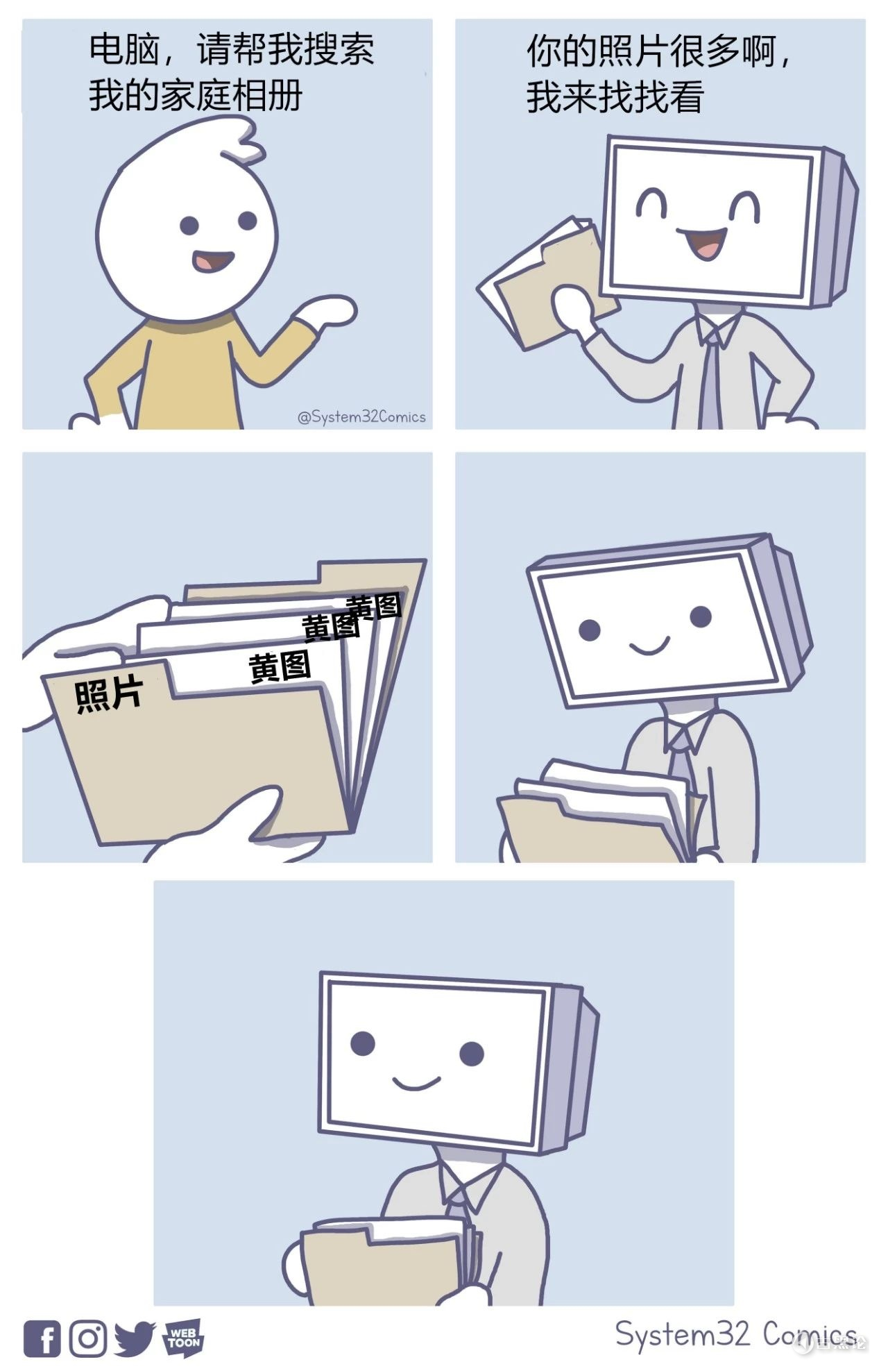 用过电脑的人一定遇到过这些事 12-收藏.jpg