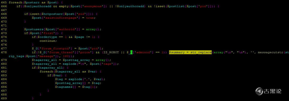 Discuz X3.4/3.3 游客无法看见 description Img-1.png