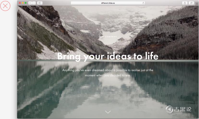 设计网页外观的十五个建议 4.png