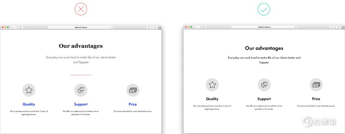 设计网页外观的十五个建议 6.png