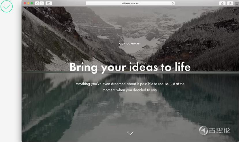 设计网页外观的十五个建议 5.png