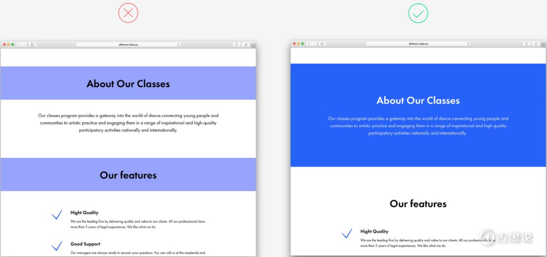 设计网页外观的十五个建议 7.png