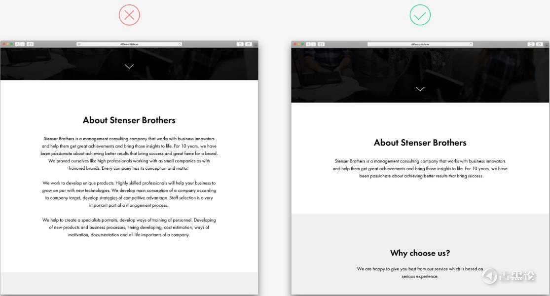 设计网页外观的十五个建议 9.png