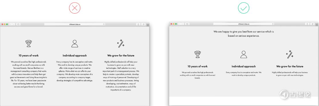 设计网页外观的十五个建议 8.png