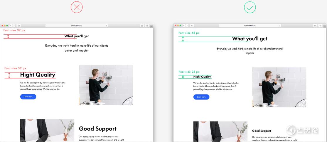 设计网页外观的十五个建议 13.png