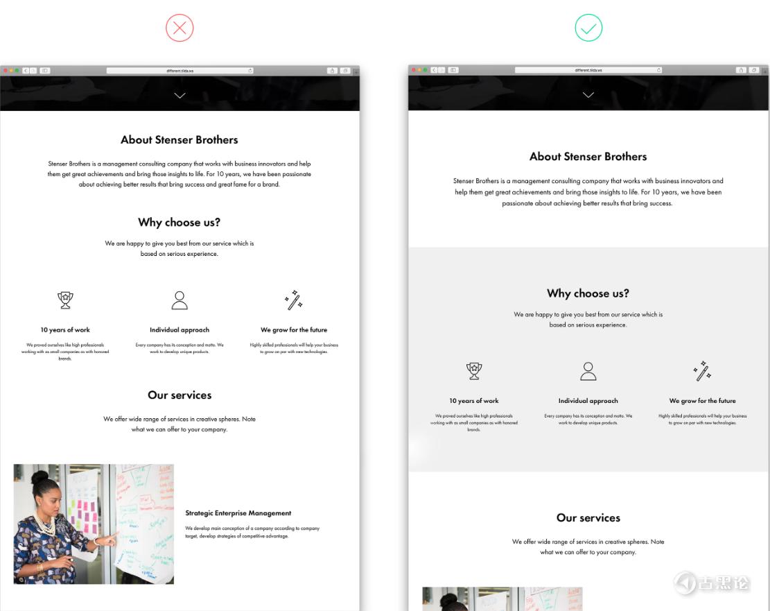 设计网页外观的十五个建议 1.png