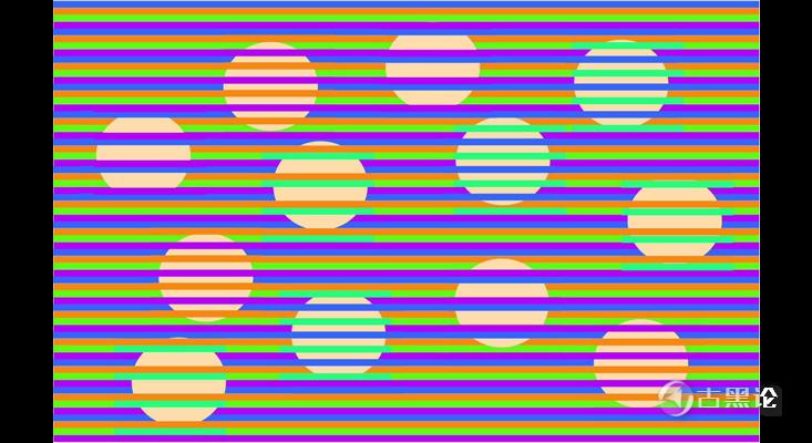 视觉错觉,你的眼睛会欺骗你 15396_5b46370c9fd40a27ce2b2abc281064de.png
