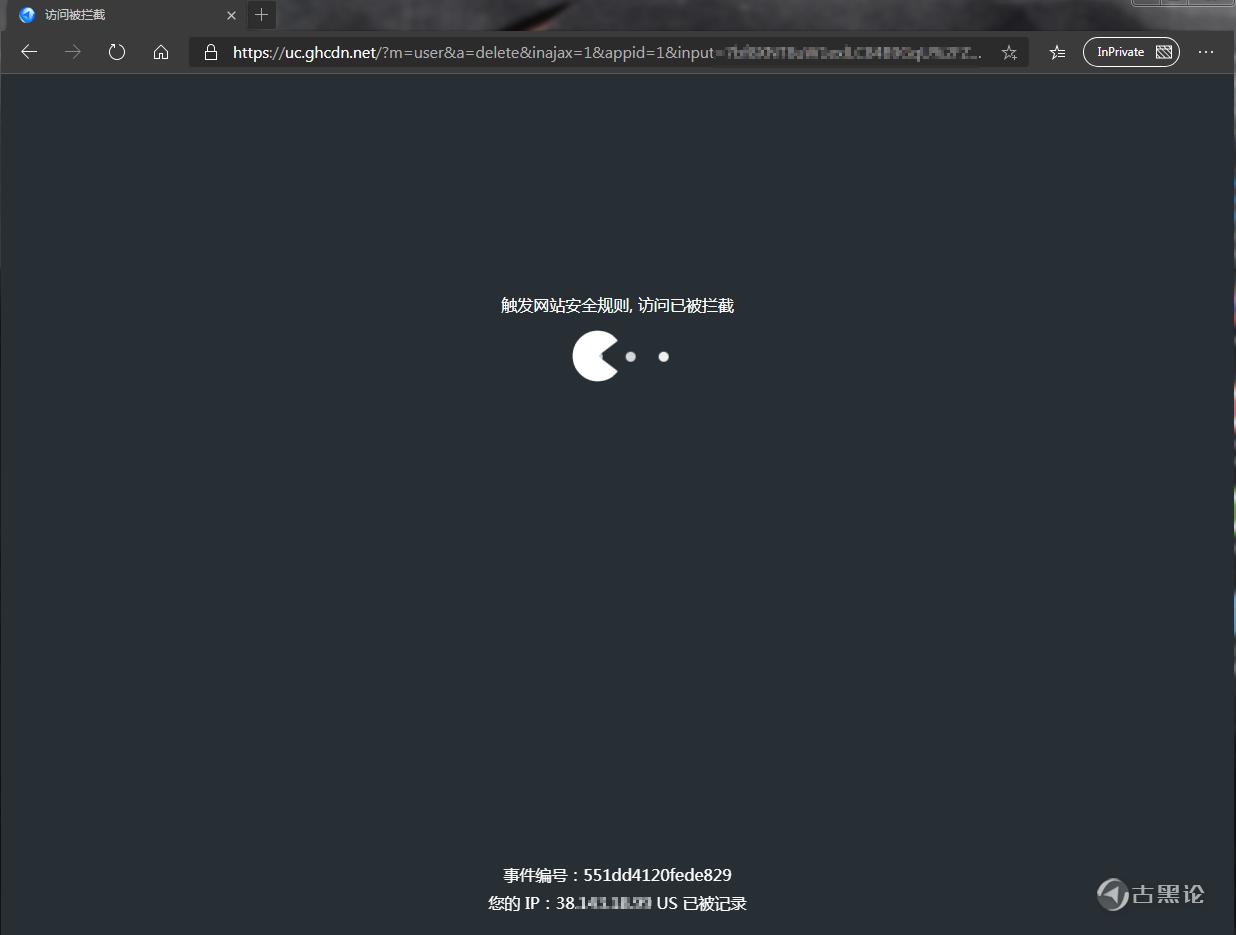 删除任意 discuz 论坛的账号漏洞 Img-7.png