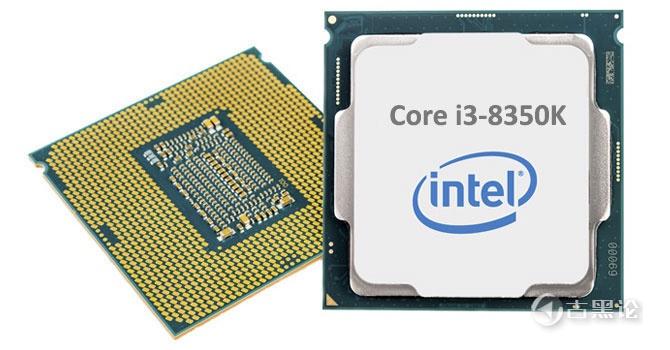 CPU频率 3.0GHz,到底是什么? i3-8350k.jpg