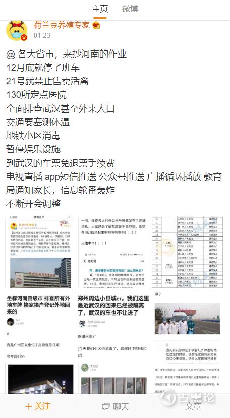河南硬核封路 Image 1.png