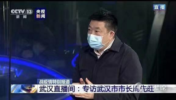 武汉市长:承认前期信息披露不及时 2.jpg