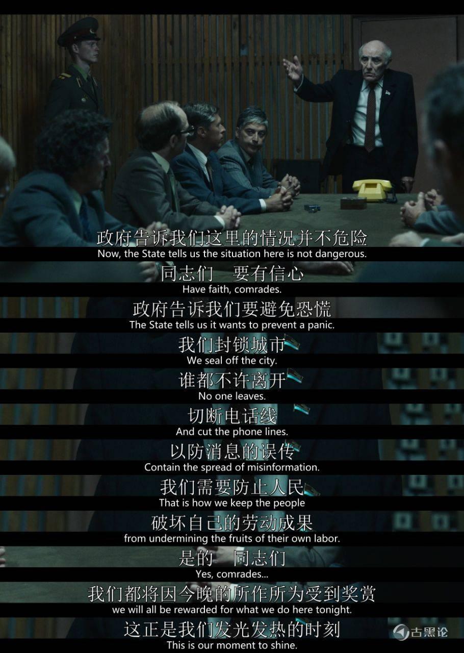 """中国版""""切尔诺贝利""""上演 ]M([1HE59J)PZQ9H]LW(W43.jpg"""
