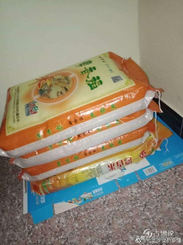 湖北鄂州女子炫富,老公在当官,社区将物资送到家里 photo_2020-02-21_12-33-24 (5).jpg