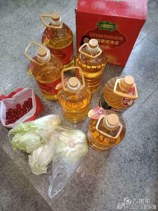 湖北鄂州女子炫富,老公在当官,社区将物资送到家里 photo_2020-02-21_12-33-25 (2).jpg