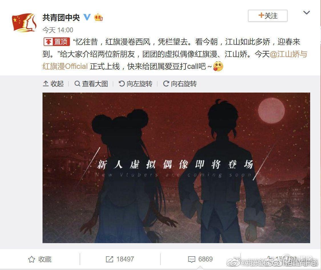 被嫌弃的江山娇的一生:中国女性的泣血之问 photo_2020-02-19_11-57-14.jpg