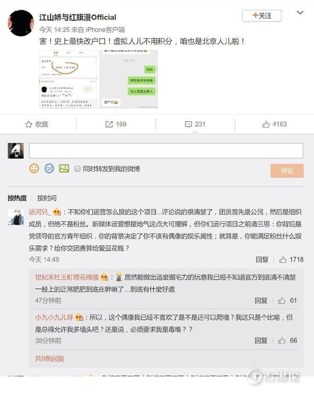 被嫌弃的江山娇的一生:中国女性的泣血之问 770315819868433393.jpeg