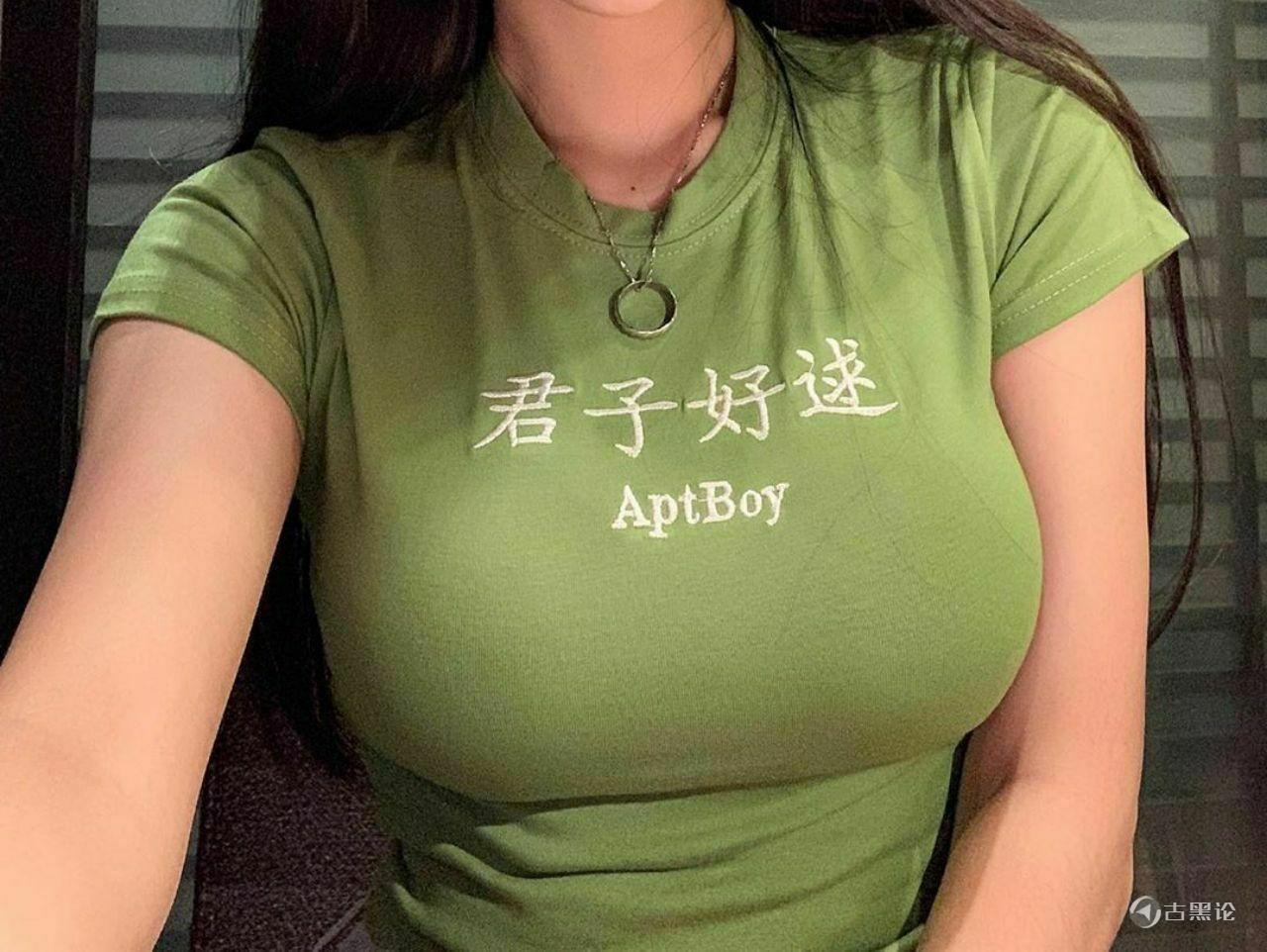 中国社会的本质,懂的人混得不会太差 photo_2020-03-11_21-54-13.jpg
