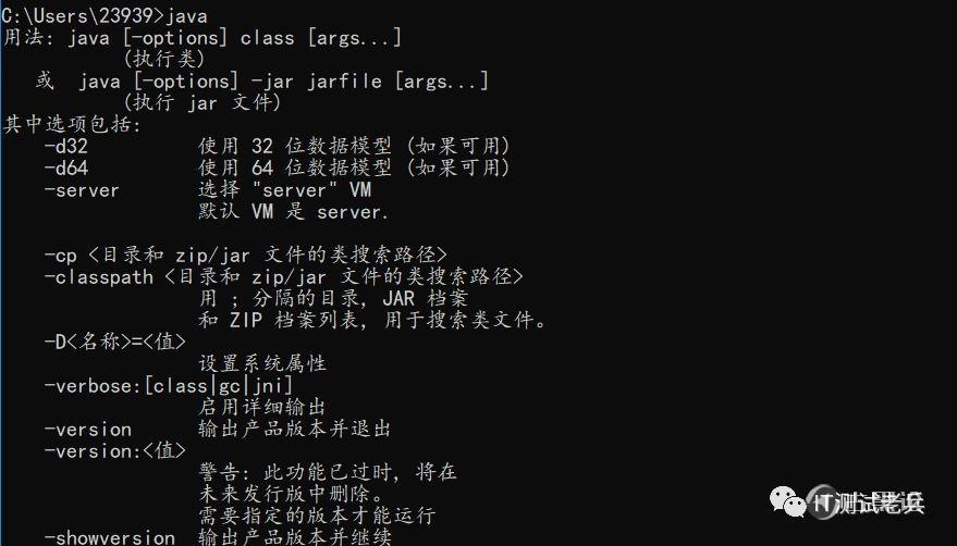 【修正帖】BurpSuite安装和破解,修正下截图显示错误 1.jpg