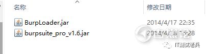 【修正帖】BurpSuite安装和破解,修正下截图显示错误 5.png