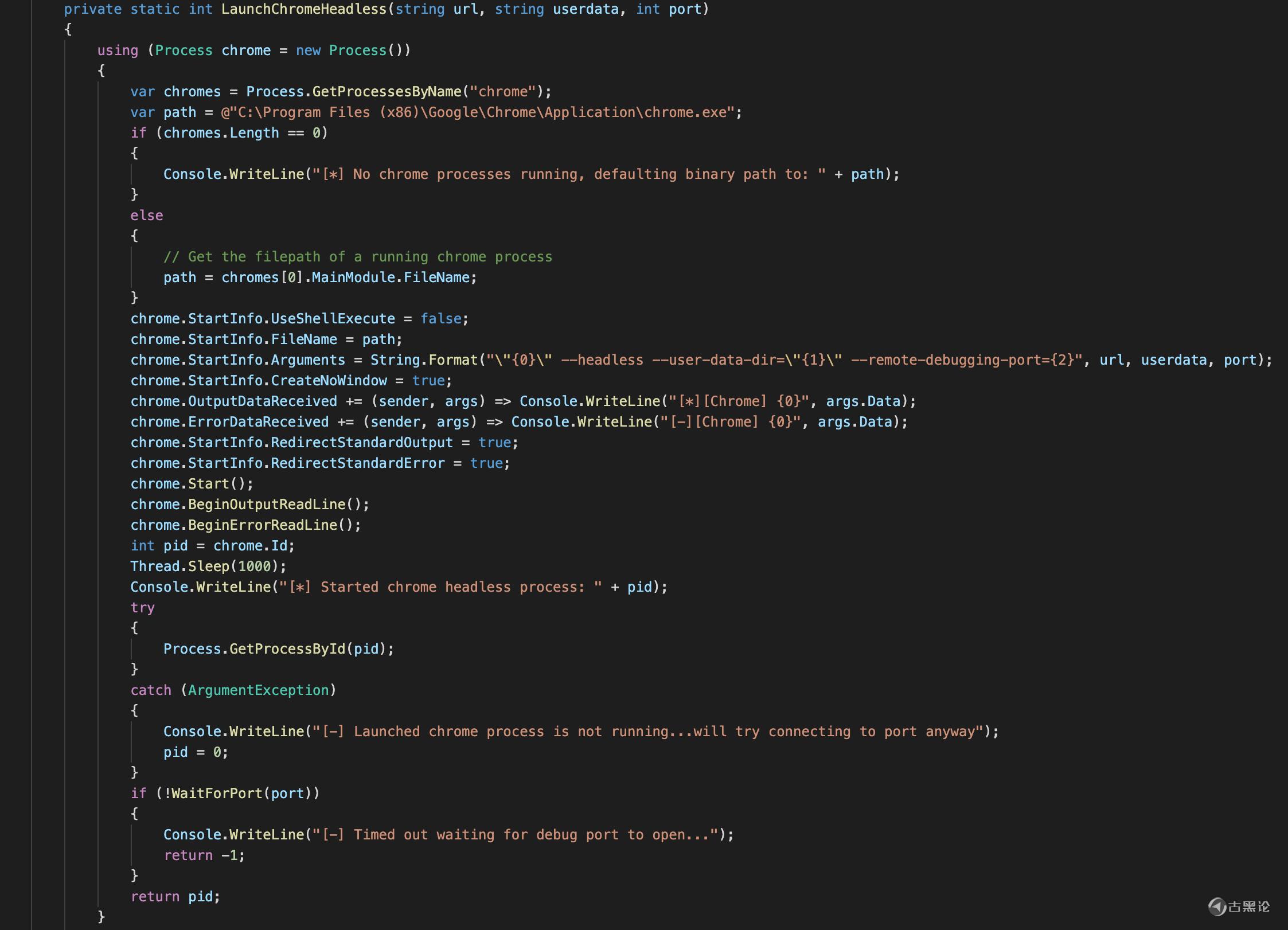 分享一个提取Chrome中Cookie工具,Cookie重要性就不多说了吧 3.png