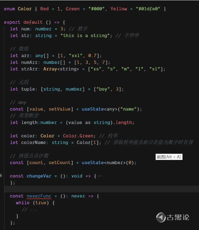 深入浅出typescript编程语言 1.jpg