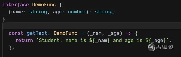 深入浅出typescript编程语言 2.jpg