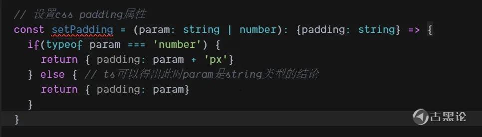 深入浅出typescript编程语言 e.jpg