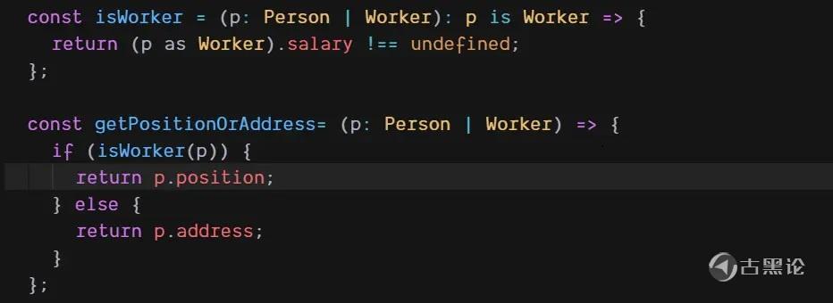 深入浅出typescript编程语言 f.jpg