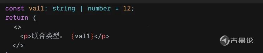 深入浅出typescript编程语言 7.jpg