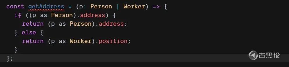 深入浅出typescript编程语言 g.jpg