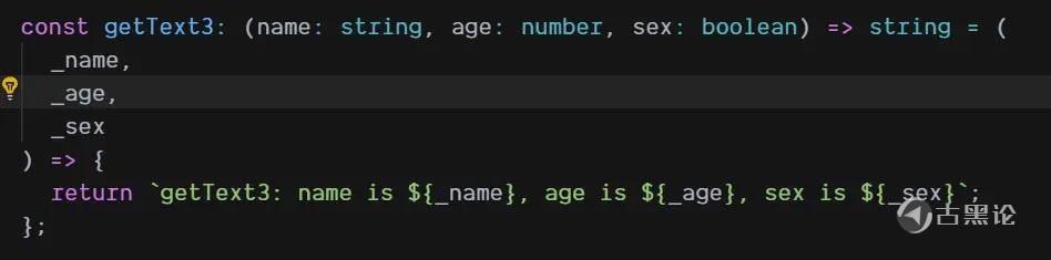 深入浅出typescript编程语言 3.jpg