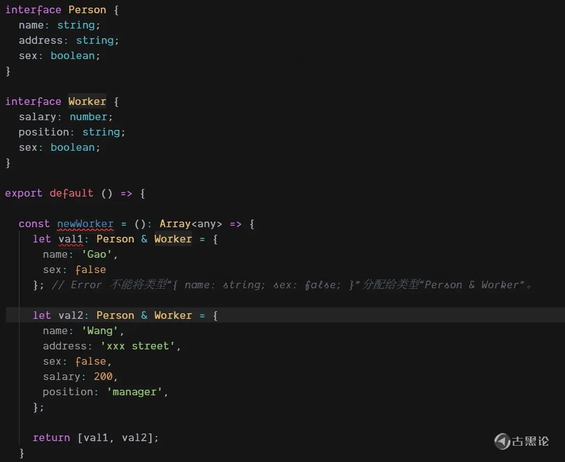 深入浅出typescript编程语言 6.jpg