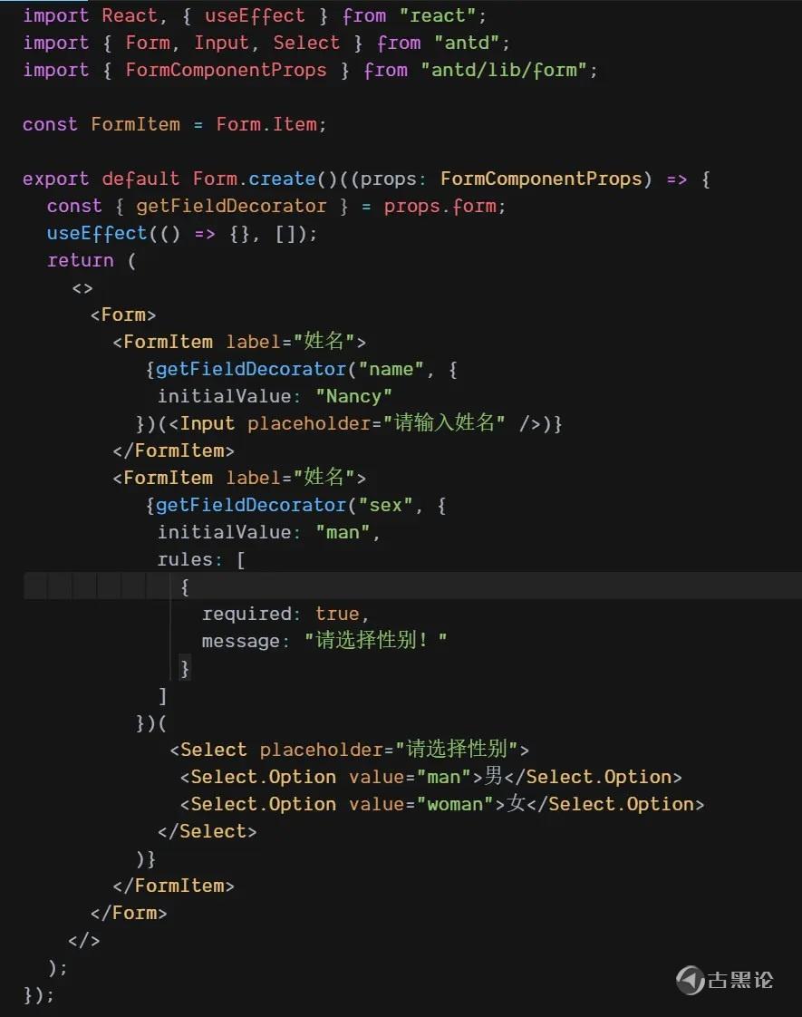 深入浅出typescript编程语言 q.jpg