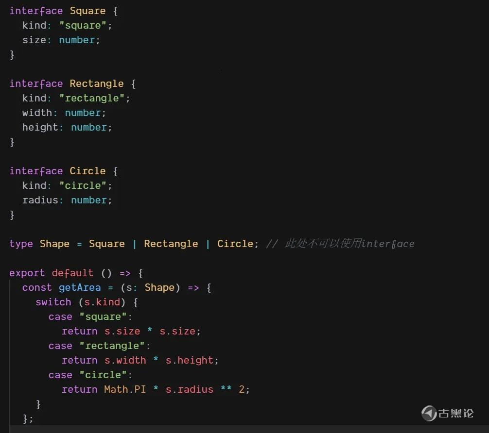 深入浅出typescript编程语言 j.jpg