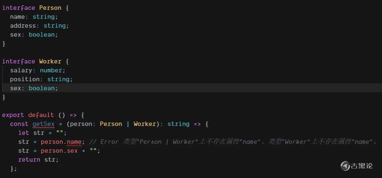深入浅出typescript编程语言 8.jpg