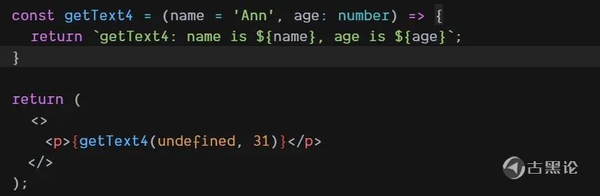 深入浅出typescript编程语言 5.jpg