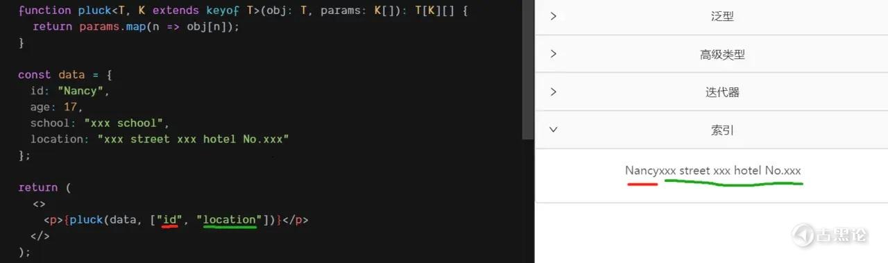 深入浅出typescript编程语言 k.jpg